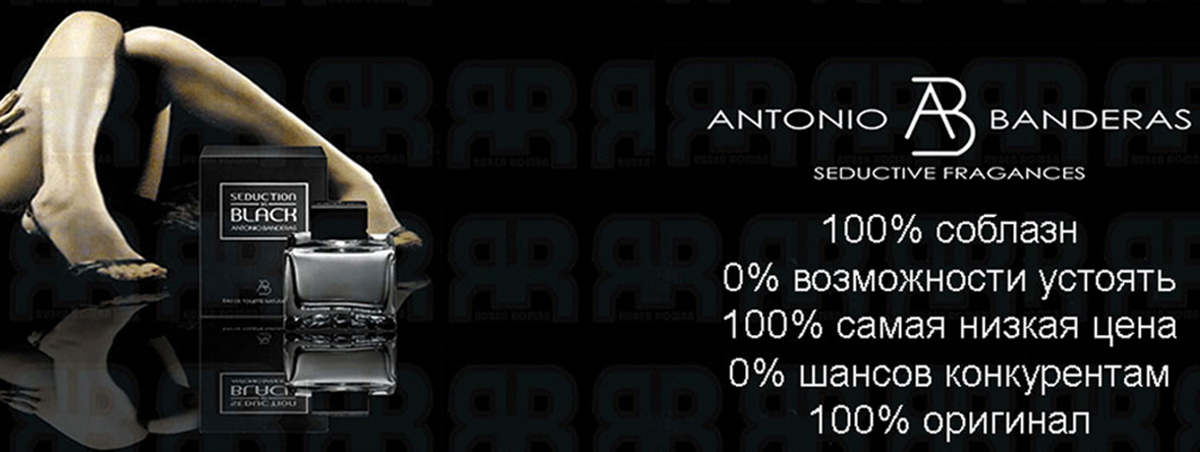 Antonio Banderas – фото 2