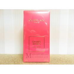 Guerlain Champs Elysees Eau De Parfum edp 100 ml w Парфюмированная Женская