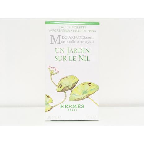 Hermes Un Jardin Sur Le Nil edt 30 ml u Туалетная Унисекс