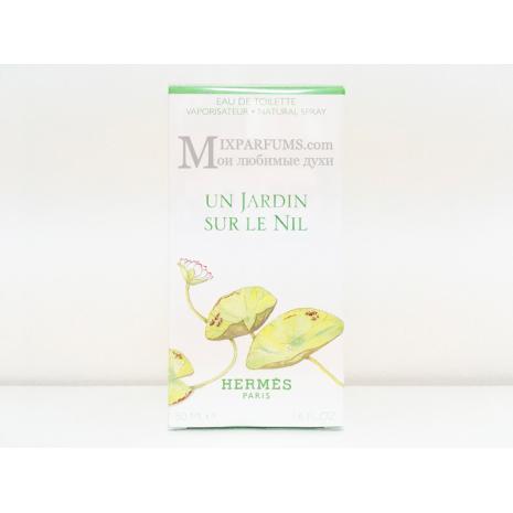 Hermes Un Jardin Sur Le Nil edt 50 ml u Туалетная Унисекс